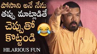 Posani Krishna Murali Making Hilarious Fun With Media | Chandrababu Naidu | Manastars