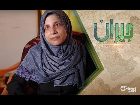 انخراط المرأة السورية اللاجئة ضمن سوق العمل في الأردن بسبب الظروف الصعبة – جيران  - 11:53-2018 / 9 / 17