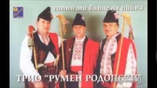Tornal e Todiu - Trio Rumen Rodopski