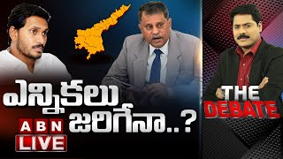 LIVE :ఎన్నికలు జరిగేనా ..? || AP Local Body Elections || AP CM YS Jagan || The Debate with VK || ABN