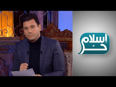 الخلع.. حق للمرأة أم ظلم للرجل؟  - 22:59-2020 / 2 / 24