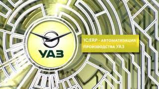видео Автоматизация бизнеса Москва - автоматизация бизнес процессов предприятия, система комплексной автоматизации бизнес процессов на предприятии. Описание бизнес процессов для автоматизации малого бизнеса, программы автоматизации процессов.