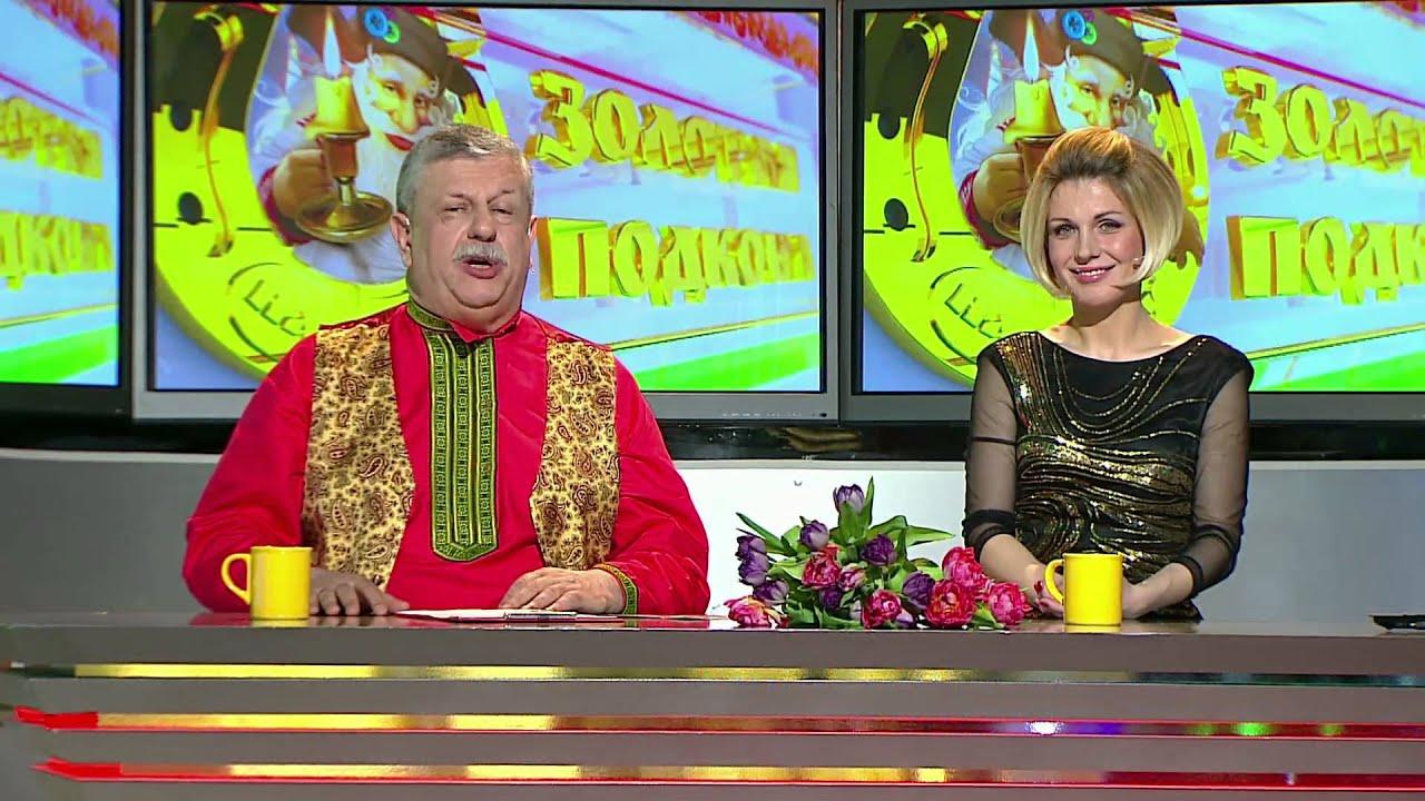 русское лото лотерея результаты тиражей таблица