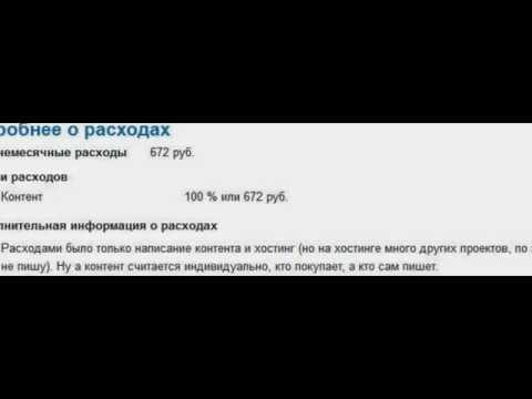 Стройка, Ремонт - GGL, Miralinks, Rotapost