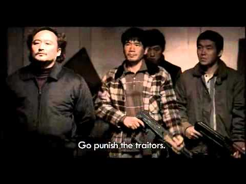 poongsan main trailer