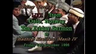 Urdu Khutba Juma on October 18, 1996 by Hazrat Mirza Tahir Ahmad at Norway