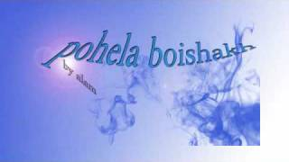 POHELA BOISHAKH OFFICIAL  BANGLA SONG