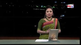Latest mytv English News Update।06:00pm।Friday। 18. 01.19