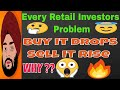 Why Stock price drops after buying & Stock rise after selling 🔥🔥 #ShareMarket #MeetIshaan Explains