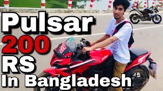 Pulsar 200 rs in dhaka city Bangladesh | first look | test drive | review | অনেক বেশী joss