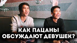 Девушка из какой области Кыргызстана может стать идеальной женой?