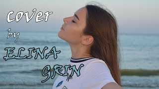 Glee Cast - New York State Of Mind (cover by ELINA GRIN) * 2017