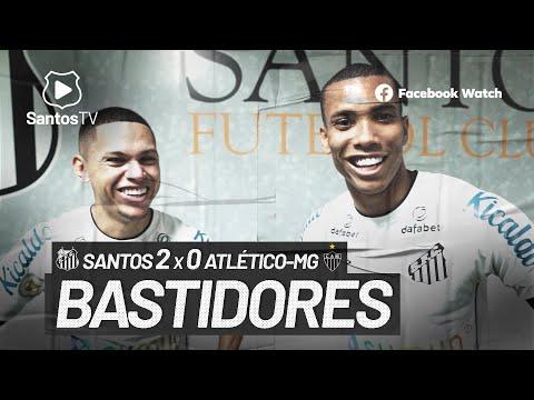 SANTOS 2 X 0 ATLÉTICO-MG | BASTIDORES | BRASILEIRÃO (28/06/21)