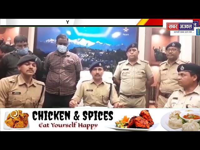 #खोरीबाड़ी : बड़ी ख़बर  नाका चेकिंग के दौरान 30करोड़ का सोना पकड़ाया !