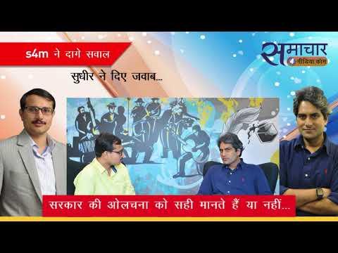 Interview with editor in chief of Zee News Sudhir Chaudhary 3
