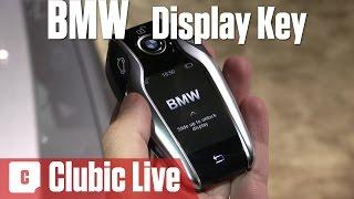 BMW Display Key : la clef de voiture à écran tactile !  (Francfort 2015)
