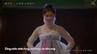 [Vietsub] [MV] Because I miss you (Raon Ver) (Moonlight Drawn by Clouds OST)_Beige