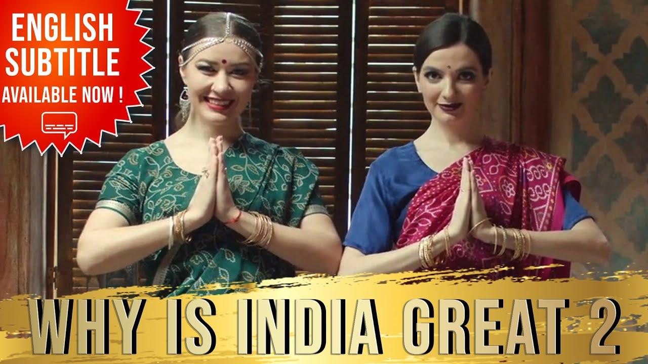 Download WHY IS INDIA GREAT 2     भारत महान क्यों है 2   Shourya Motion Pictures   Sourabh Kumar Vinodiya