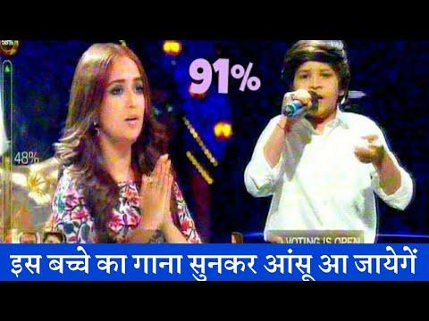 इस बच्चे का गाना सुनकर आंसू आजाएँगे Zaid Ali 1 April Performance Rising Star