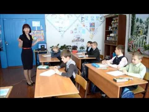 Урок математики в 4 классе