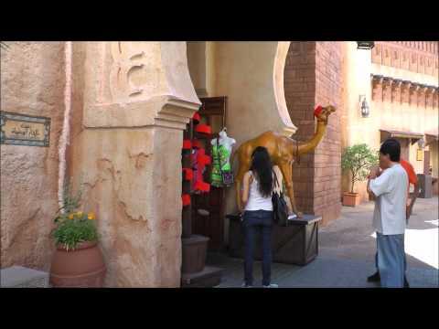Morocco Pavilion (Epcot) (HD 1080p)