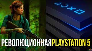 PlayStation 5 — ИГРЫ, ХАРАКТЕРИСТИКИ И ЦЕНА | Death Stranding, The Last of Us 2, Ghost of Tsuhima