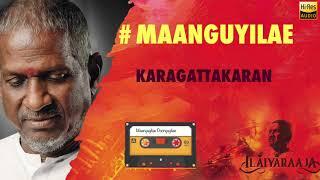 Manguyilae Poonguyilae | Karakattakaaran | 24 Bit Song | Ilayaraja | SPB | S Janaki