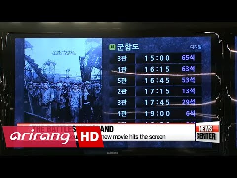 'the-battleship-island'-hits-the-big-screen
