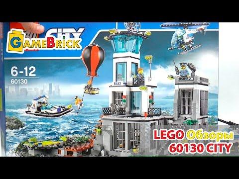 LEGO CITY 60130 Тюрьма на острове обзор [музей GameBrick]