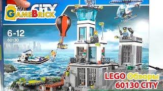 LEGO CITY 60130 Тюрьма на острове обзор [музей GameBrick](Новые видео от первого в России музея LEGO. Подпишись http://www.youtube.com/c/gamebrick?sub_confirmation=1 Первый обзор в русскоязычн..., 2015-12-30T02:16:33.000Z)