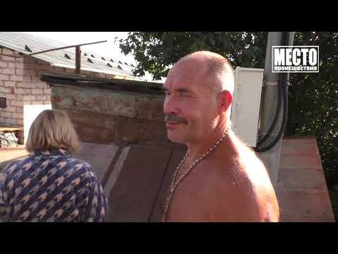 Пьяный на семерке устроил ДТП с 4 машинами, ул  Корчагина  Место происшествия 21 07 2021 - Видео онлайн