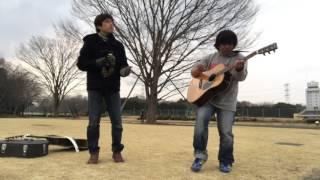 これはタカが作ったオリジナルの賛美歌です。 公園でライブしているので...