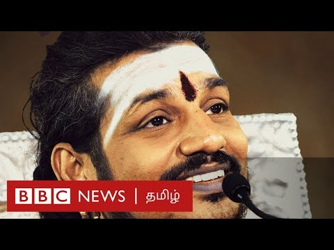 Nithyananda Passport cancelled | நித்யனாந்தாஎங்கே? - இந்தியா பதில்