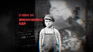 Дети войны - МИР 24