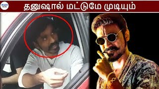 Dhanush Behaviour with his fans | LittleTalks