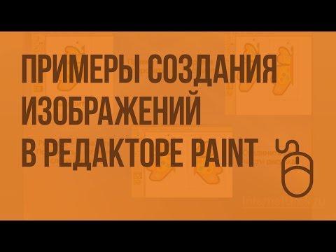 Paint Tool Sai как в нём работать? (моё первое видео)