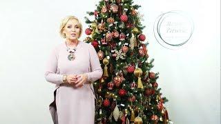 Мастер-класс Марины Петровой:  оформление новогодней ёлки(, 2017-12-23T05:30:06.000Z)