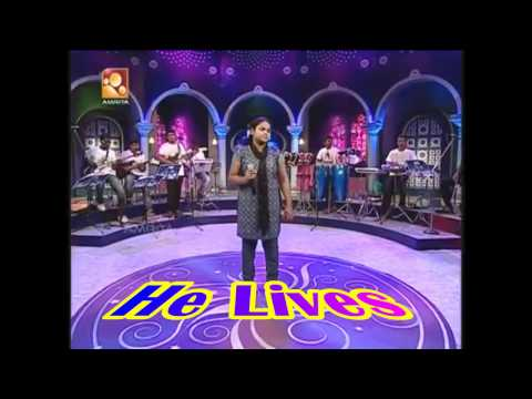 Yesuvilen Thozane Kande...Found a Friend in Jesus..Lovely Malayalam Christian Song