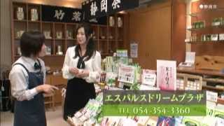 歴史とグルメの港町 清水港・江尻宿(静岡市観光情報)