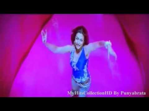 premer kahini full hd movie download