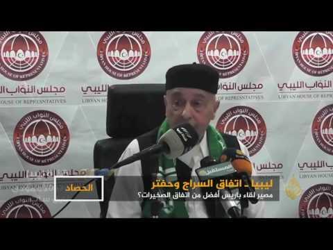 ماكرون: السراج وحفتر تعهدا بإجراء انتخابات  - نشر قبل 7 ساعة