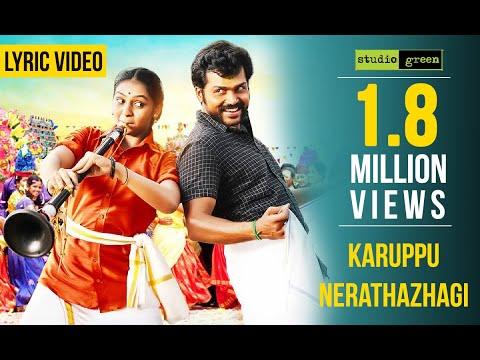 Karuppu Nerathazhagi - Komban | Official Lyric Video | Karthi, Lakshmi Menon | G.V. Prakash Kumar