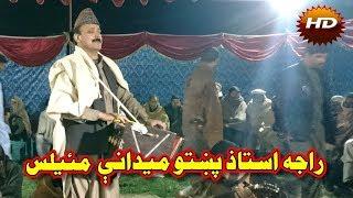 Raja ustad & Sattar Rababi Pashto Maidani