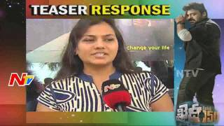 Public Response on #Khaidi No. 150 Teaser || Chiranjeevi || NTV