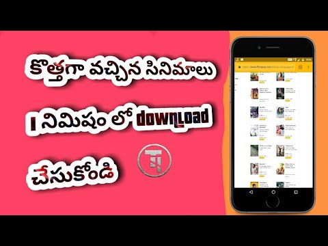 How to download  telugu new movies 2018|| with best and new website