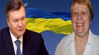 прикол про Януковича!