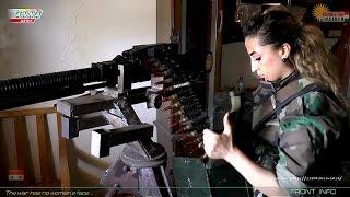 Сирия Syria HD ★...У войны не женское лицо... الحرب لا نسائيا ...
