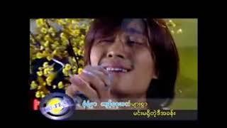 R zani - See Ta Phat Cha (karaoke)