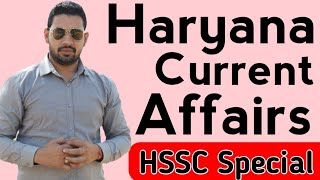 Hssc Special Most Imp Haryana Affairs | GK by Pardeep Sir
