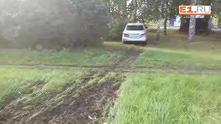 На Вторчермете водитель пропахал поляну и скрылся